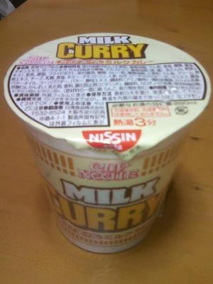milkcurry0805241.jpg