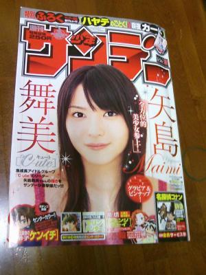 nagaokaya0803135.jpg
