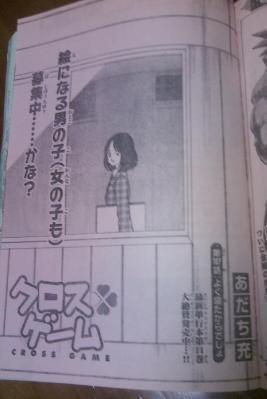 nagaokaya0803136.jpg