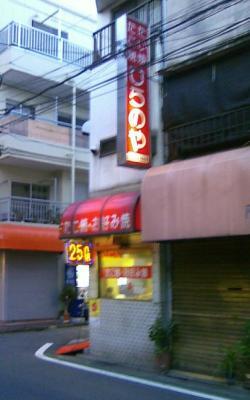 takoyaki_hiranoya.jpg