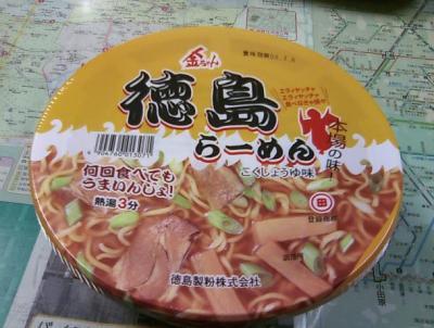 tokushimaramen0805231.jpg