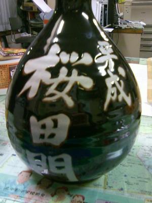tokushimaramen0805236.jpg