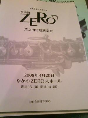 zero0804202.jpg