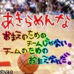 ☆いくピク☆