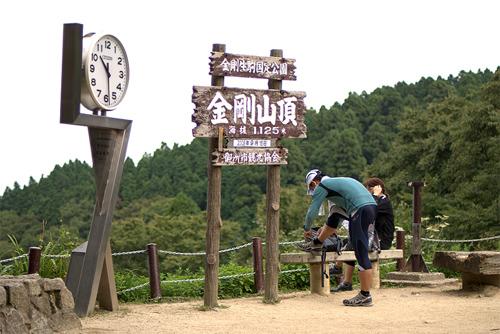 20080915-2.jpg