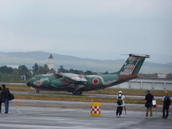 P1000544C-1が1機降りてきた