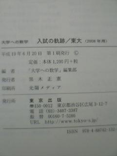 07-06-16_17-35.jpg