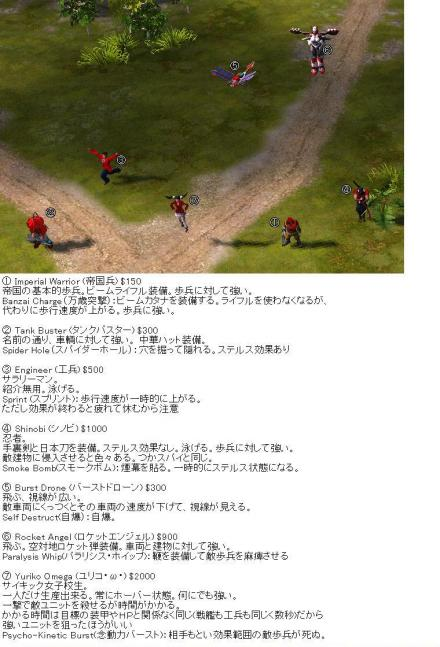 日本ユニット1