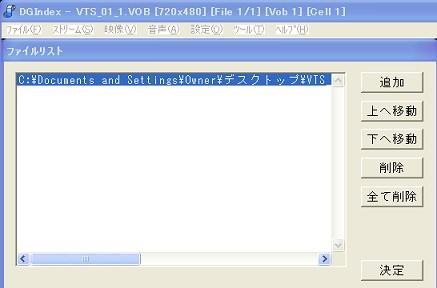 DGIndex1.jpg