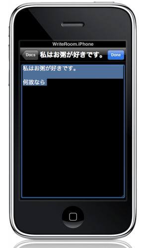 AppWriteroom07.png