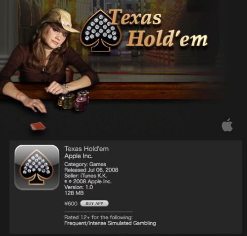 TexasHoledm01.png