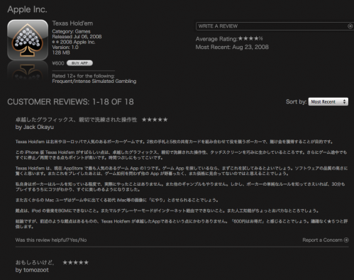 appreview.png