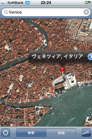 gmaps07.png