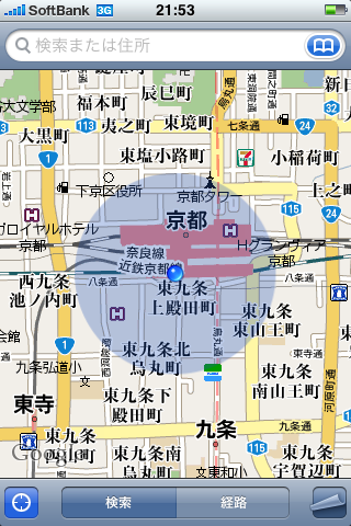 kyotoiphone3G02.png