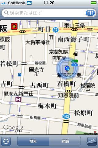 kyotoiphone3G04.png