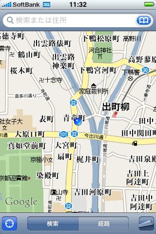 kyotoiphone3G06.png