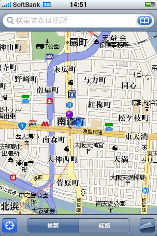 kyotoiphone3G12.png
