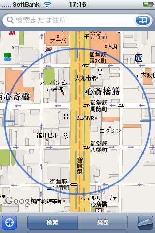 kyotoiphone3G15.png