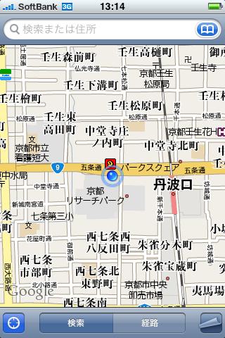 kyotoiphone3G19.png