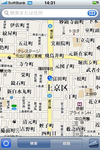 kyotoiphone3G22.png