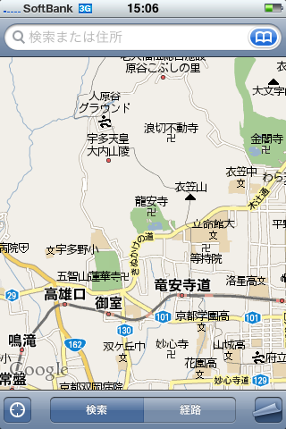 kyotoiphone3G24.png
