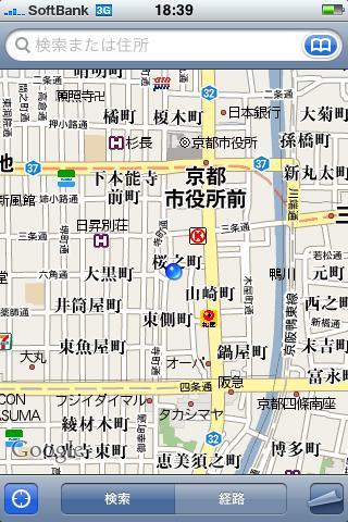 kyotoiphone3G31.png