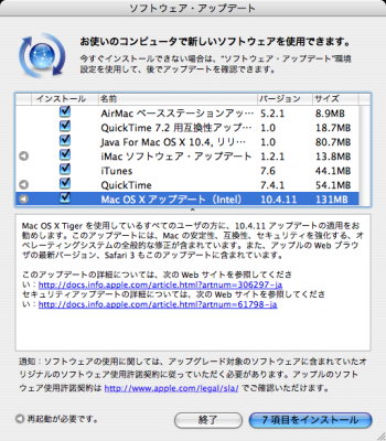 macosx0.png
