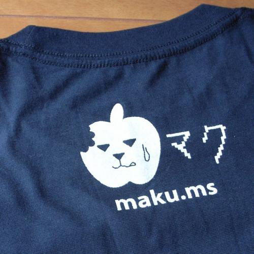 makuT2.jpg