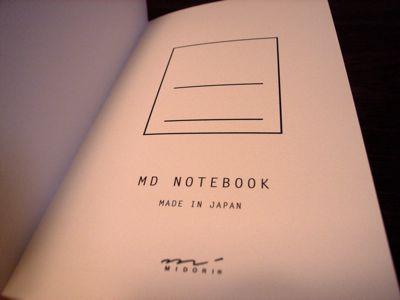 md20086.jpg
