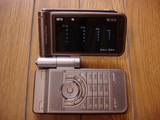AU W44S デジタルラジオが面白い...