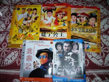 映画・テレビ: (2) 中国非好漢生活その2