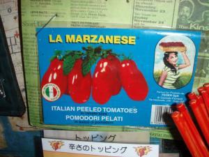 ベンベラトマト