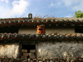 壺屋,東窯