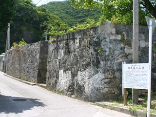 根本家の石垣