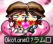 OkotoneO