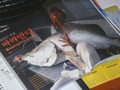 韓国から釣り雑誌です