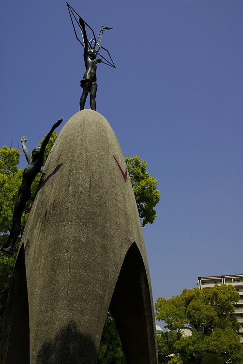 過ち そして 祈り ~広島 原爆ドームにて~
