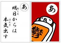 垢樽(新宿White)