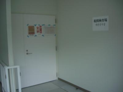 厳原港ターミナルビル待合所改修工事~雑工事