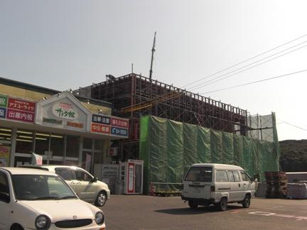 ライフベース増築工事~コンクリート仕上げ