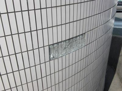某事務所外壁タイル補修