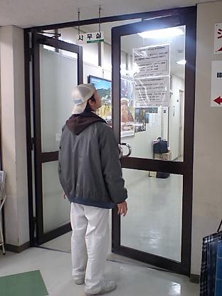 厳原港ターミナル2階 アルミドア補修