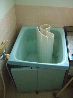 某官舎 浴槽改修