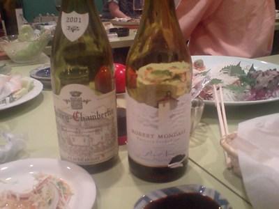 ワイン会でした