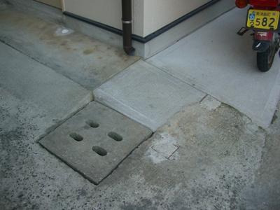 某施設 排水接続