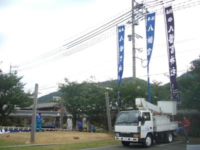 八幡神社お祭りの片付け作業