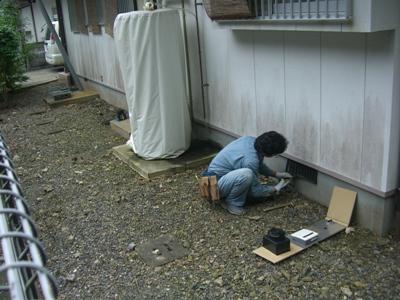 某宿舎 床下換気扇取付工事