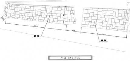 石垣の図面