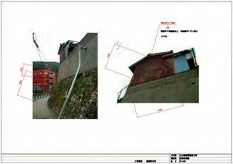 M山邸倉庫壁補修