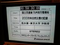 080121f.jpg